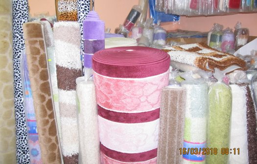 РИНА БГ - качество и конфорт за вашия дом.