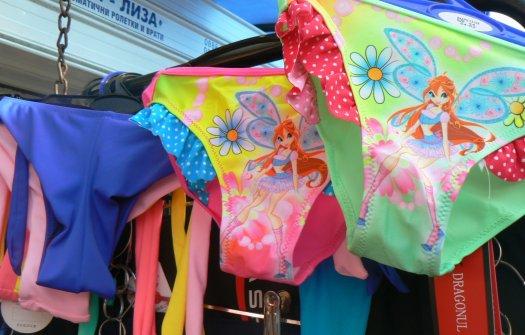 Сезона на банските - открит!Заповядайте на пазар в Димитровград!