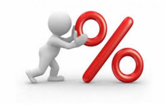 10 % отстъпка за авансово плащане до края на м.март!