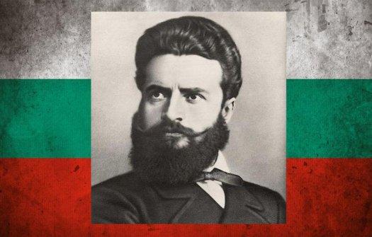 Днес отбелязваме 140 години от гибелта на Христо Ботев и неговата чета!